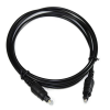 Cable Audio Optical